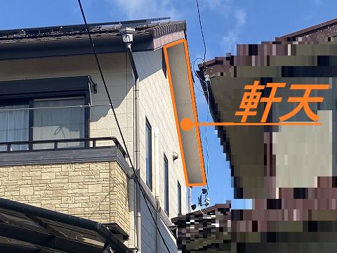松阪市築18年経過住宅で軒天塗り替え・外壁塗り替えクリア塗装
