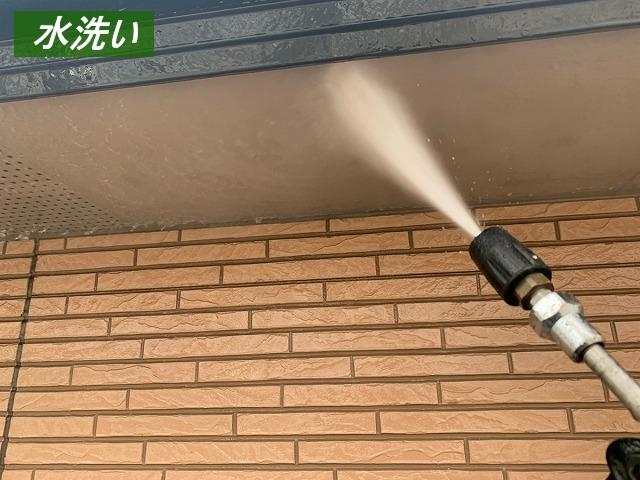 軒天の水洗い