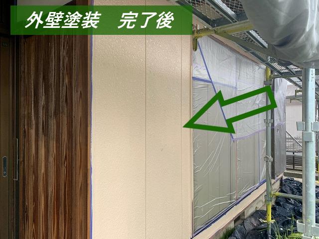 外壁塗装完了後の写真