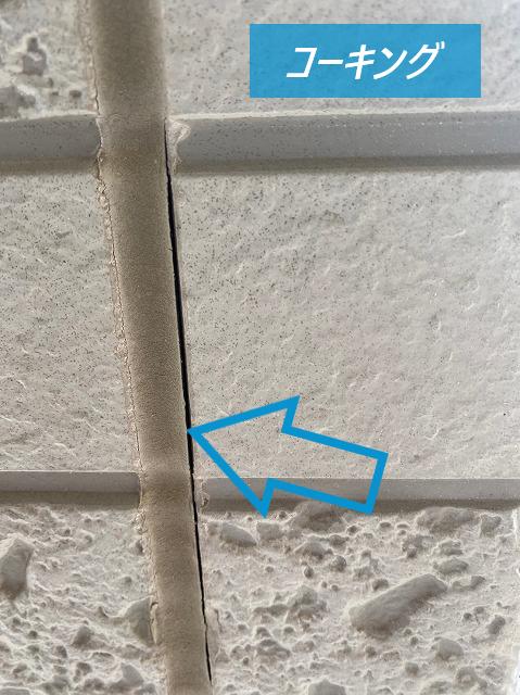 外壁のコーキング