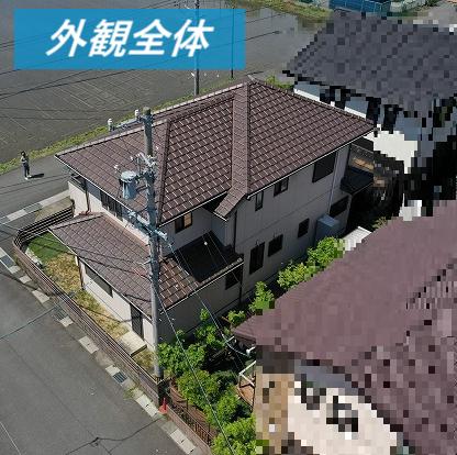 住宅の外観調査
