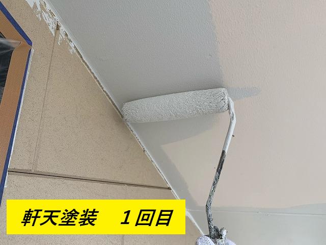 軒天塗り替え1回目塗装