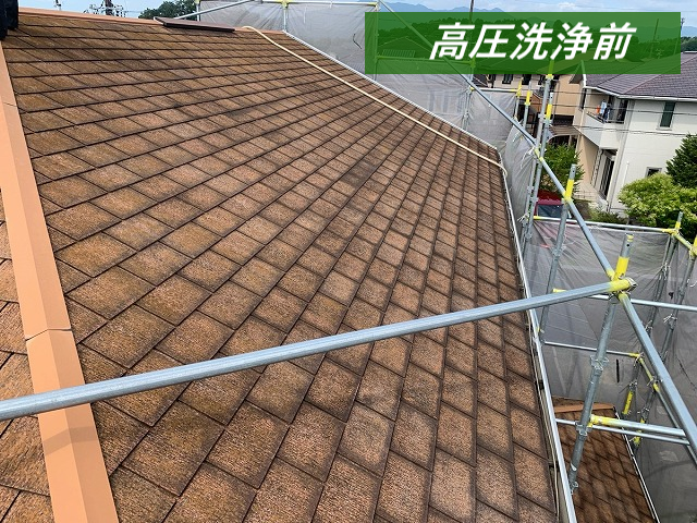 屋根の高圧洗浄前