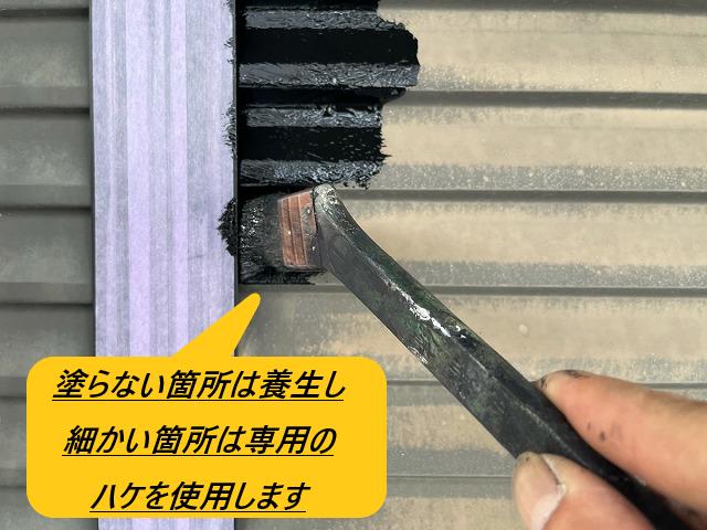付帯部雨戸の上塗り塗装