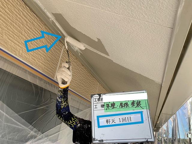 軒天の塗り替え塗装