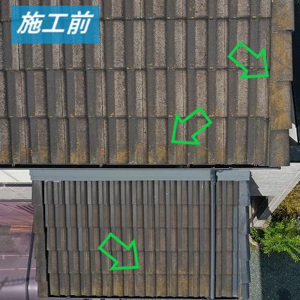 伊勢市にて二階建て住宅のモニエル瓦屋根を塗装いたしました
