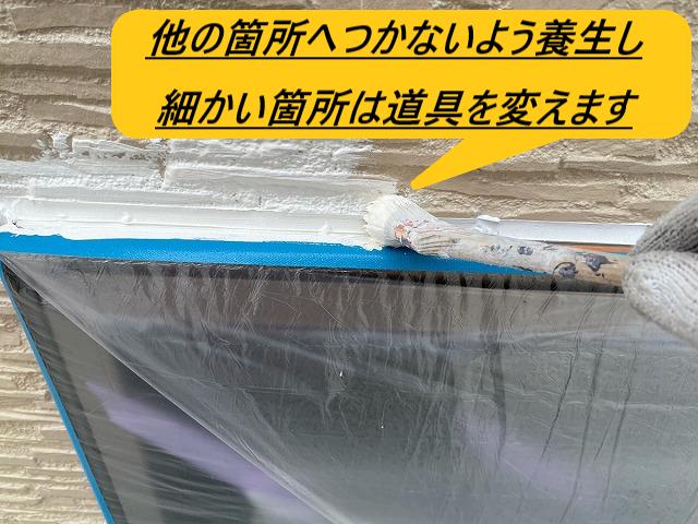 外壁塗装中塗り作業