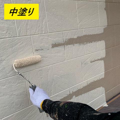 外壁塗り替え中塗り