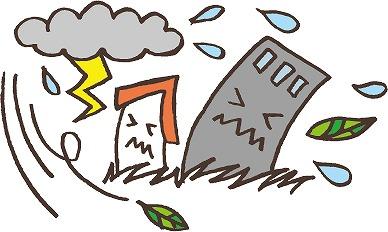 台風・大雨・強風による被害を避けるために定期的な点検・メンテナンスを!