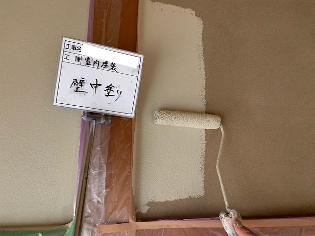 室内の壁中塗り中