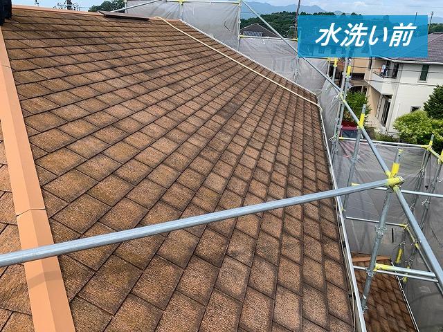 高圧洗浄前の屋根