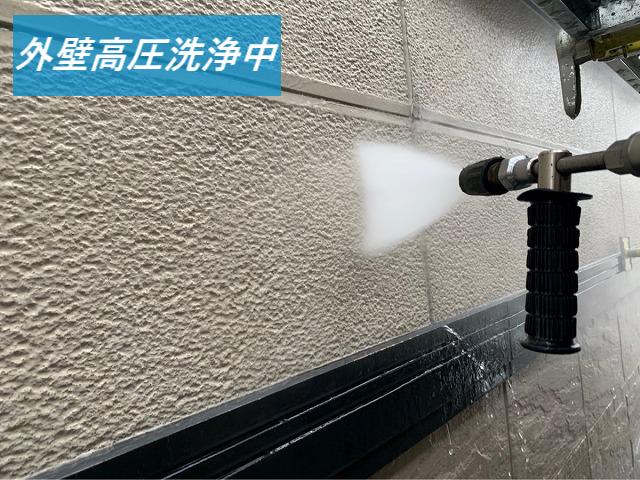 外壁の高圧洗浄作業