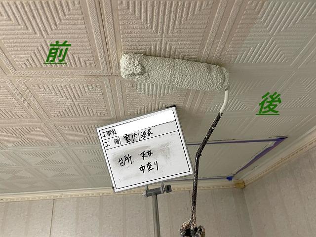 台所天井中塗り