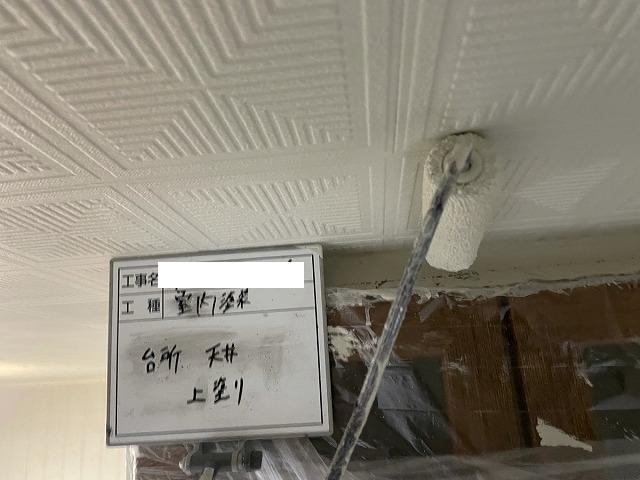 台所天井の上塗り中