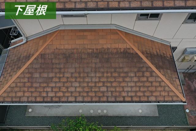 下屋根の調査
