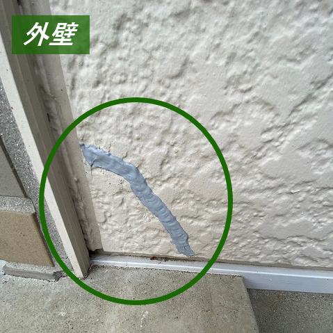 外壁の補修した跡
