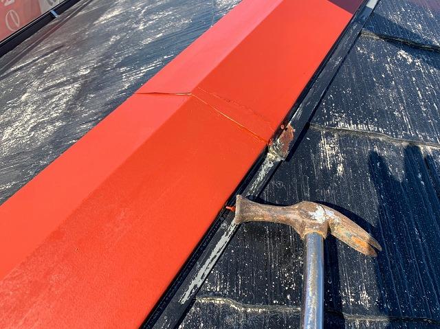 棟板金防錆塗装